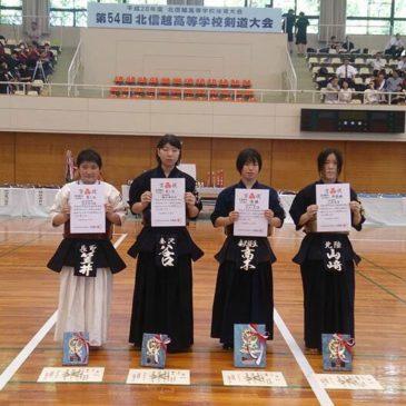 平成28年度北信越高校剣道大会