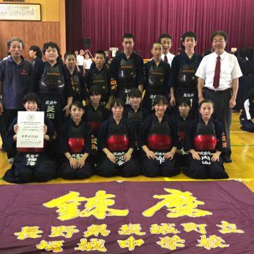 平成29年度長野県中学校剣道大会 北信大会