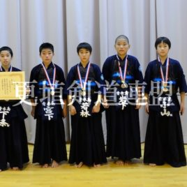 青木島剣道クラブ-小学生-