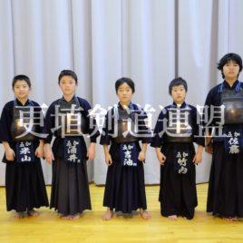 五加育成会剣道クラブB -小学生-