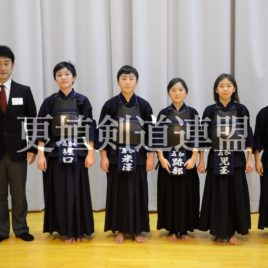 五加育成会剣道クラブA -小学生-
