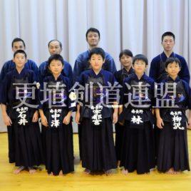 南長野剣道少年団 -小学生-