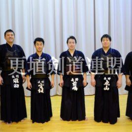 戸上剣道クラブ -一般-