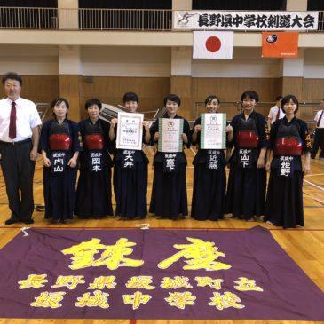 平成30年度長野県中学校剣道大会