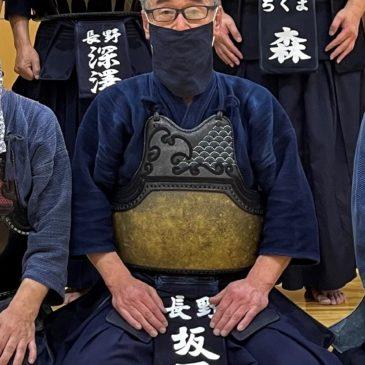 剣道称号「教士」審査会(京都)